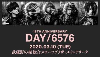 day_6576.jpg