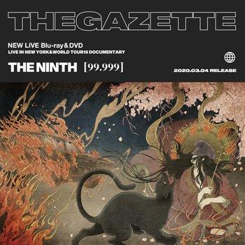 the_ninth.jpg